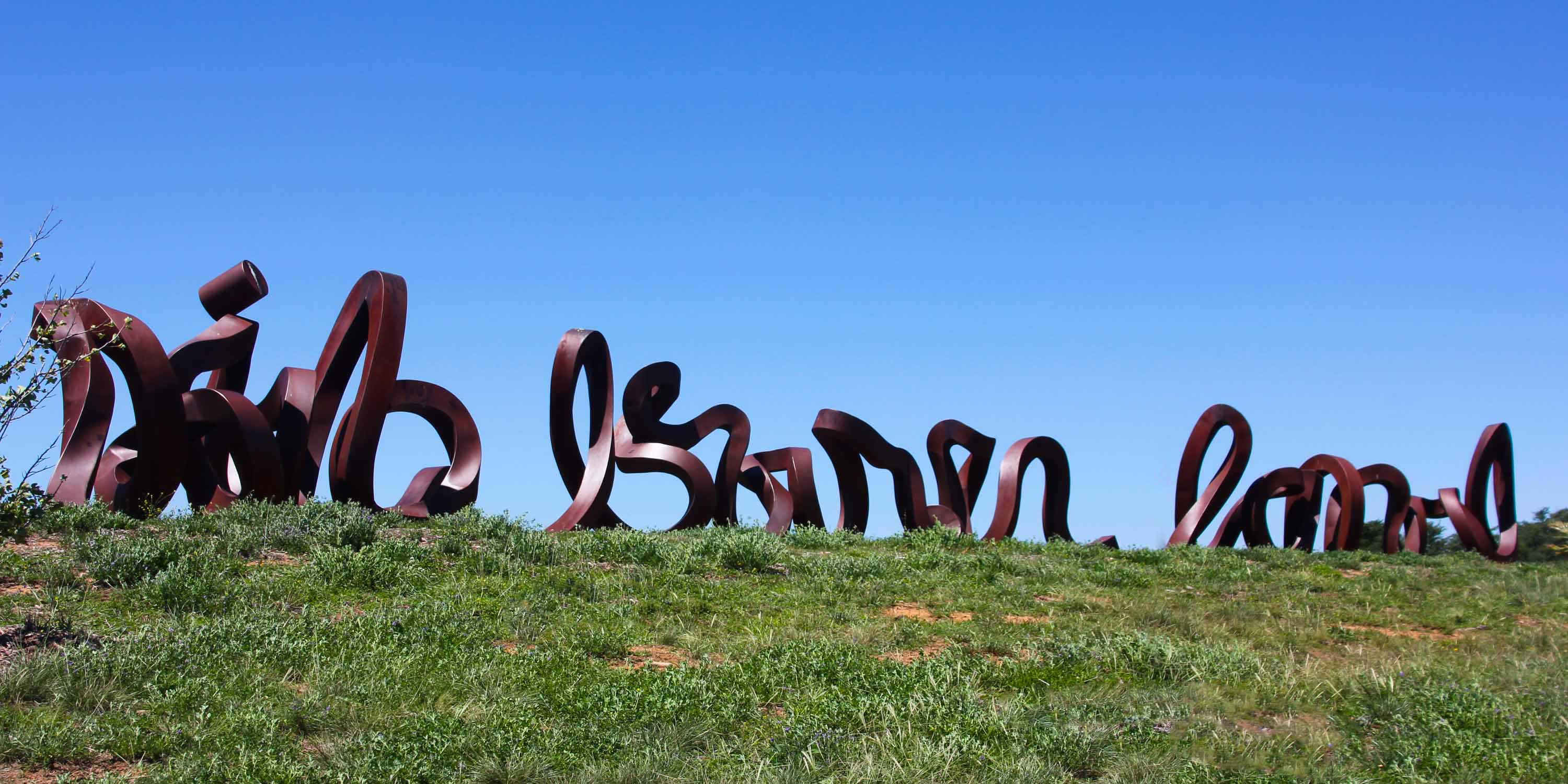 Wide Brown Land sculpture at the National Arboretum Canberra